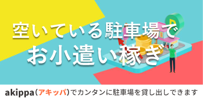 センター cm 文化 日本 ユーキャン