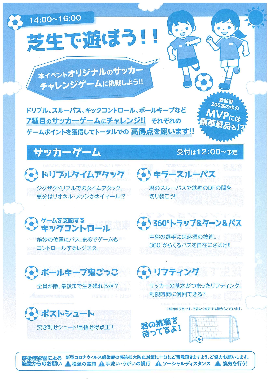 https://www.rccbc.co.jp/facility/h-hiroshima/img/img-710142038-0001.jpg