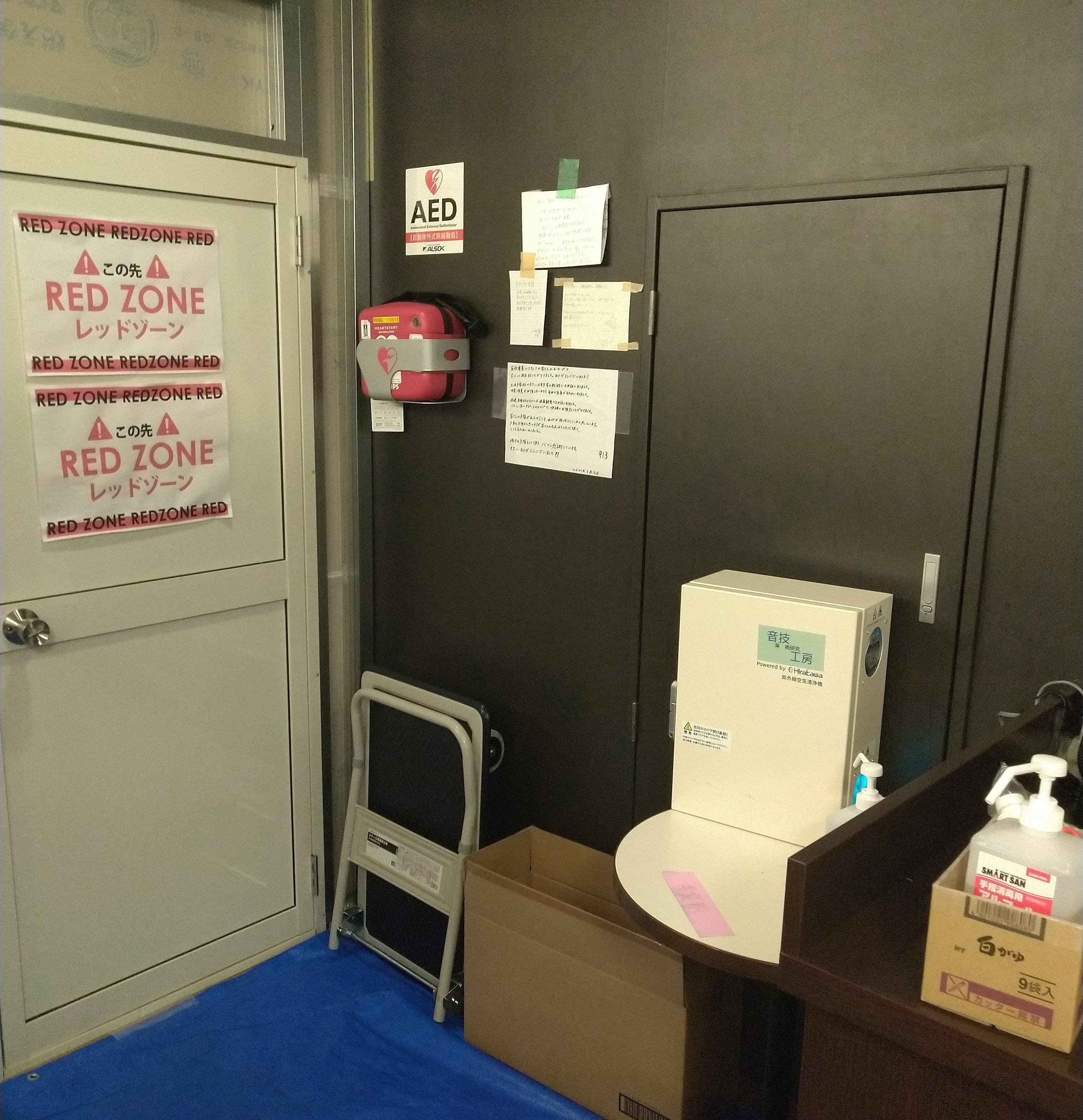 広島市コロナ感染者宿泊療養ホテル